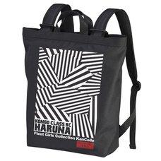 Kantai Collection -KanColle- Haruna Black 2-Way Backpack