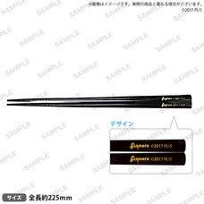 Love Live! Sunshine!! Uranohoshi Girls High School Store New Year's Chopsticks
