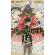 Black Clover Vol. 2