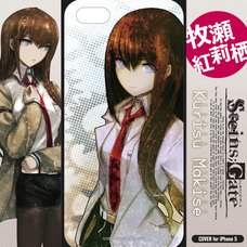 """Steins;Gate"" Makise Kurisu iPhone Cover"