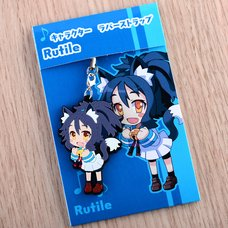 Disgaea 3 - Rutile Rubber Character Strap