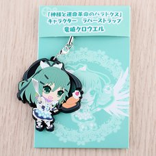 The Guided Fate Paradox - Kuroiel Rubber Character Strap