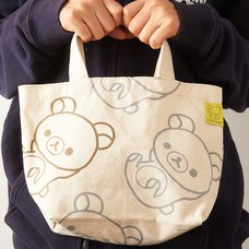 Rilakkuma Tote Bag (Brown & Gray)