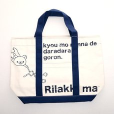 Rilakkuma Line Drawing Tote Bag