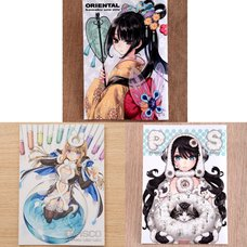 Kawaku's Doujinshi Set Feb Edition