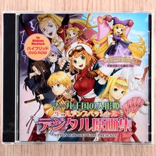 Marl Kingdom Golden Special Digital Art Collection