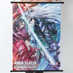 Ninja Slayer Glamorous Killers B2 Tapestry
