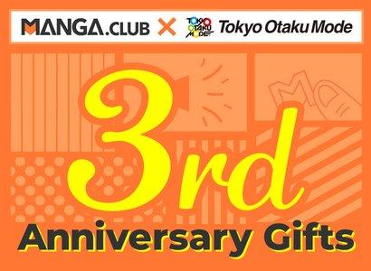 MANGA.CLUB 3rd Anniversary