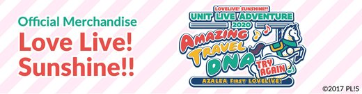 AZALEA First LOVELIVE! -Amazing Travel DNA-