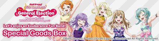 Let's Enjoy an Exuberance Fun Band! Special Goods Box (BanG Dream!)