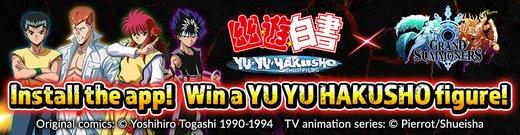 Grand Summoners x Yu Yu Hakusho Giveaway