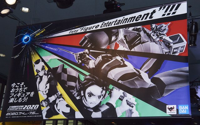 TAMASHII Features 2020 Welcomes Figure Fans Around the World Through VR! [Photo Report]