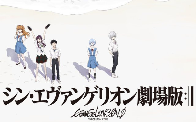Evangelion: 3.0+1.0: Thrice Upon A Time Announces Further Delay