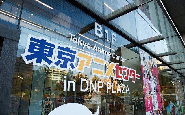 5 Tempat di Jepang yang Wajib di Kunjungi oleh para Wibu