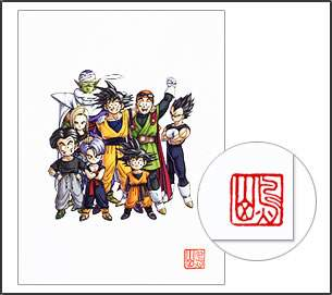Akira Toriyama Reproduction Art Print Dragon Ball The Complete Edition 29 Tokyo Otaku Mode