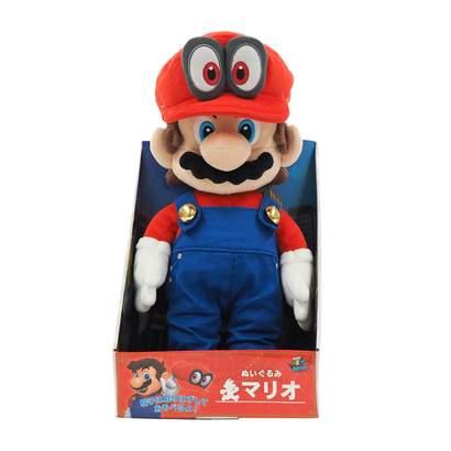 Super Mario Odyssey Plush Collection Otakumode Com