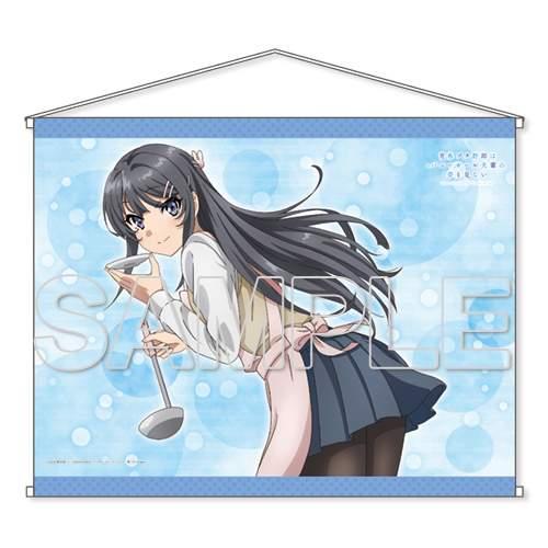Seishun Buta Yarou Sakurajima Mai Bunny Girl Ver 1//7 Scale Figure New In Box