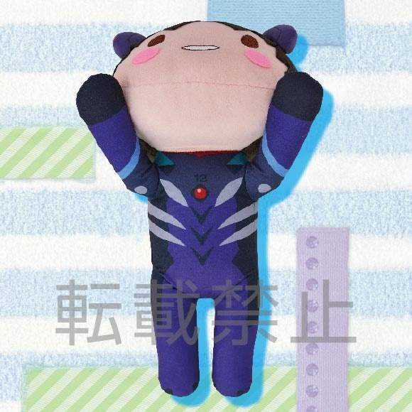 About March Eighth Day Length 40cm Stuffed Soft Plush Doll Genuine SEGA Evangelion Series Evangelion mega Jumbo Nesoberi Shinji feat
