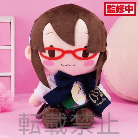 Preciality Sp Plush Evangelion Series Mari Illustrious Makinami Sega Interactive 42 Off Otakumode Com