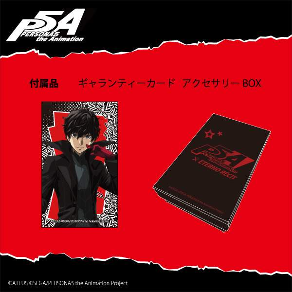 Persona 5 The Animation Ring Collection Arsene 14 Off Tokyo Otaku Mode Most of them are based on figures in myth and folklore. persona 5 the animation ring collection arsene