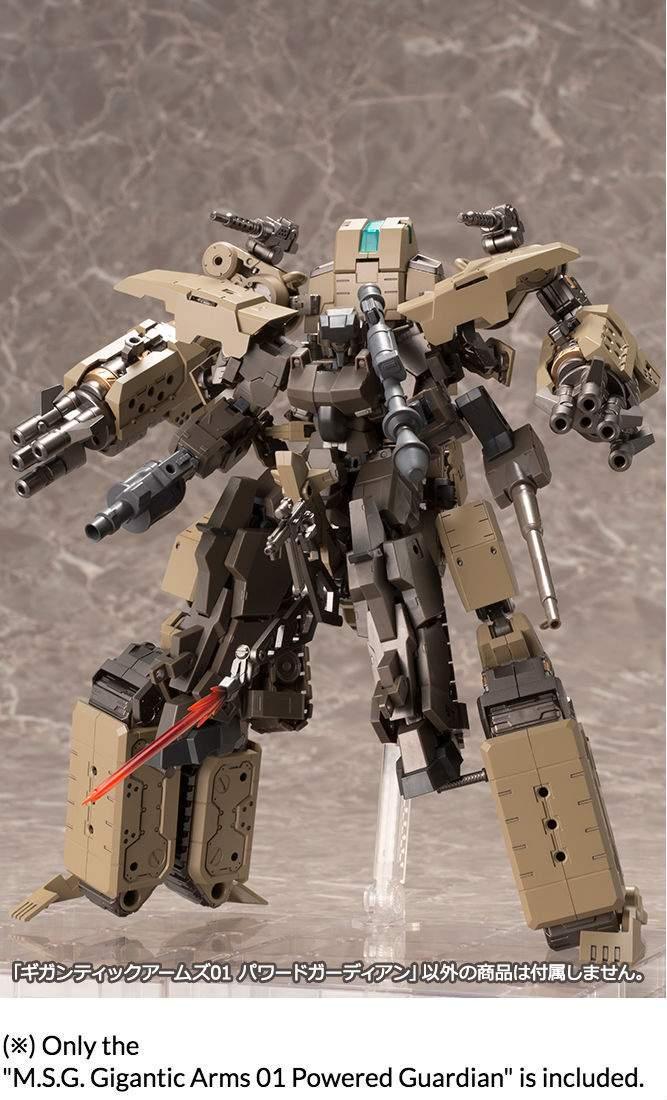 Kotobukiya Frame Arms Gigantic 03 Movable Crawler Plastic Model Kit