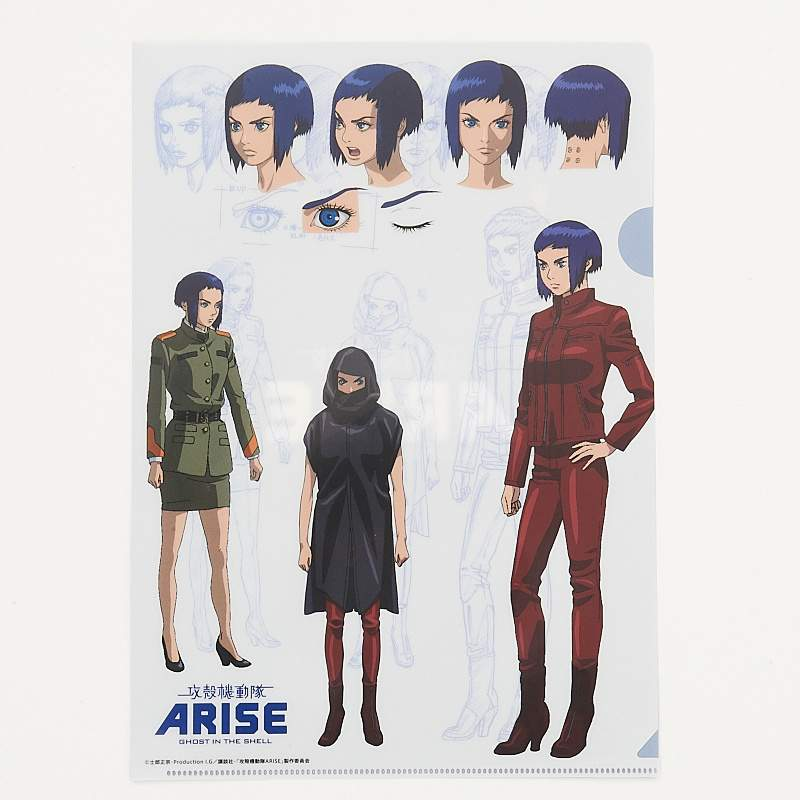 Ghost In The Shell Arise Clear File Folder Set Otakumode Com