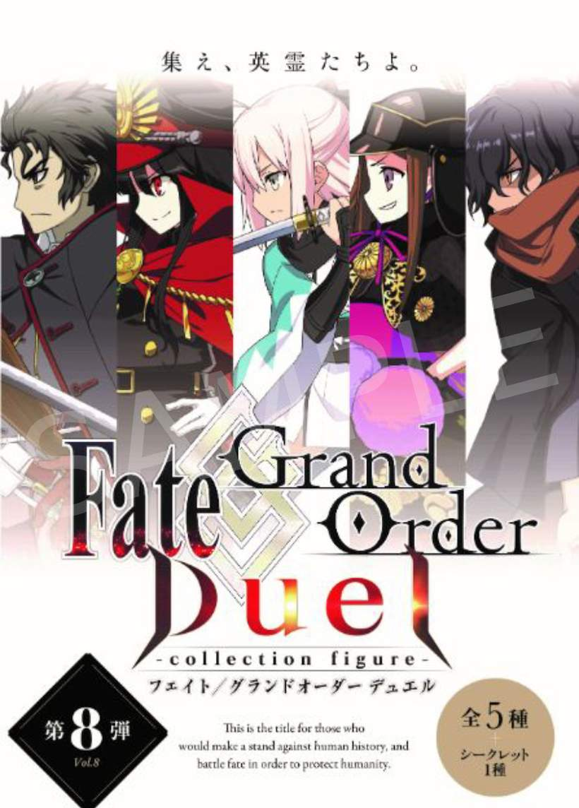 New Fate//Grand Order Duel collection figure Vol.8 BOX w//Bonus TYPE-MOON FGO