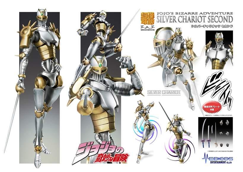 Medicos Super Action Statue Silver Chariot Figure Jojo/'s Bizarre Adventure 3