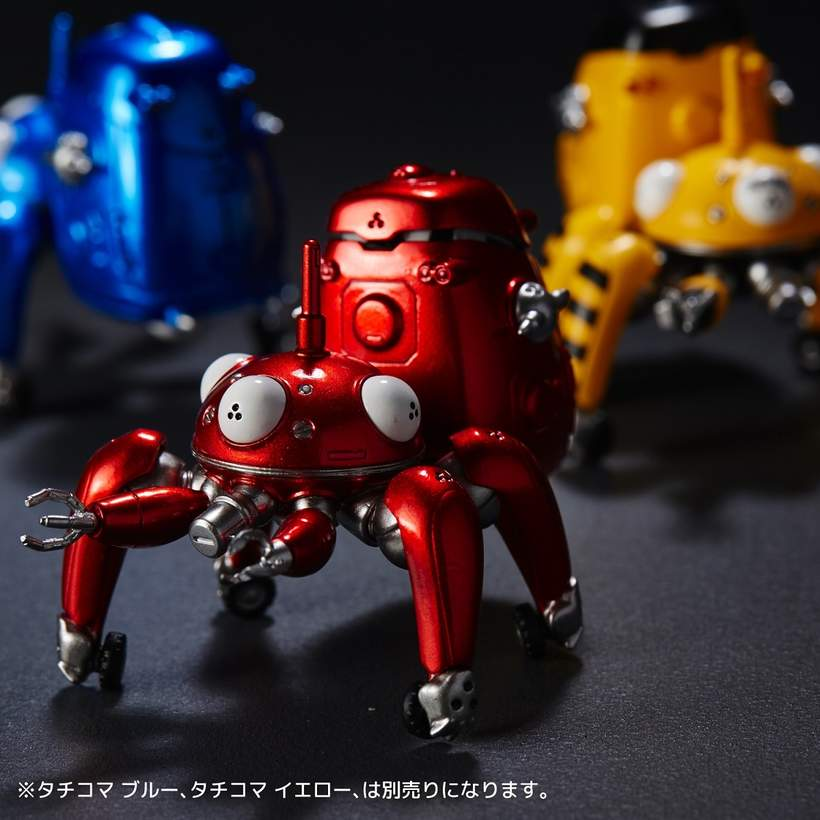 Ghost In The Shell S A C Die Cast Collection 02 Red Tachikoma Otakumode Com