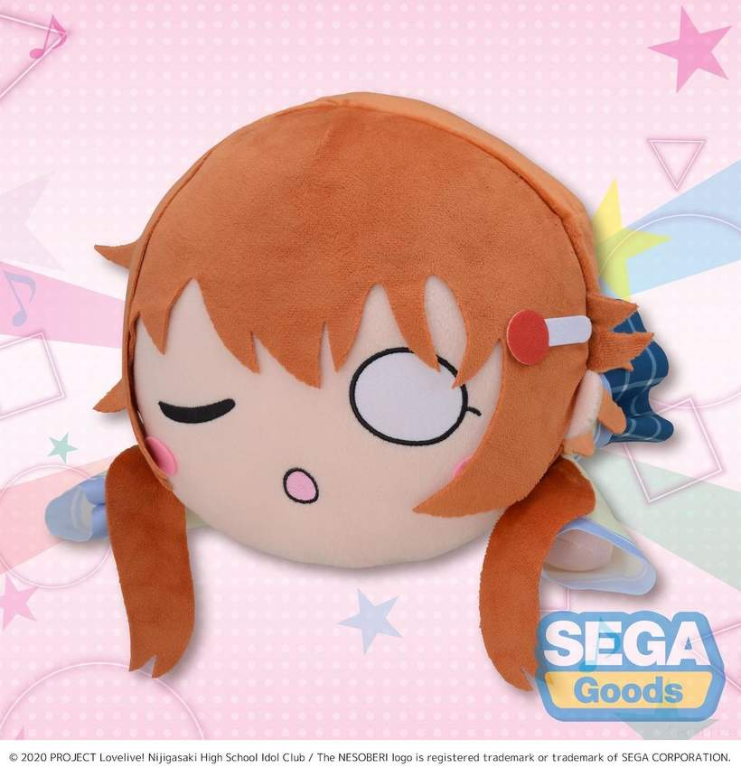 Love Live Nijigasaki Idol Club Nesoberi Plush Doll Rina Tennoji Japan OFFICIAL