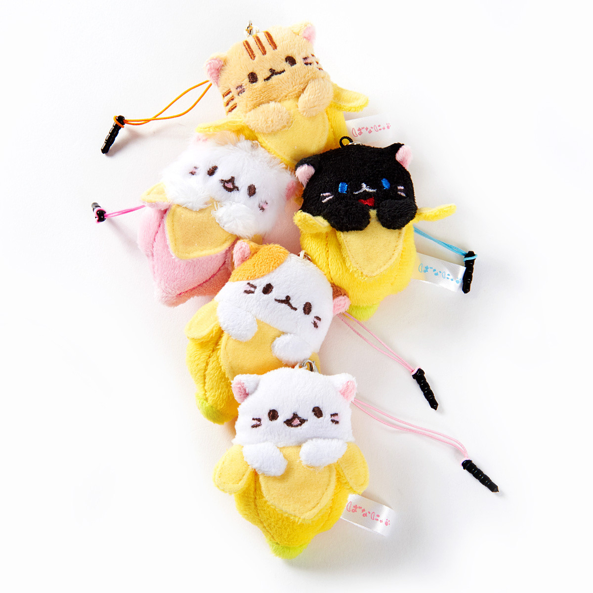 Bananya 4/'/' Kuro Bananya Plush Key Chain Anime Manga NEW