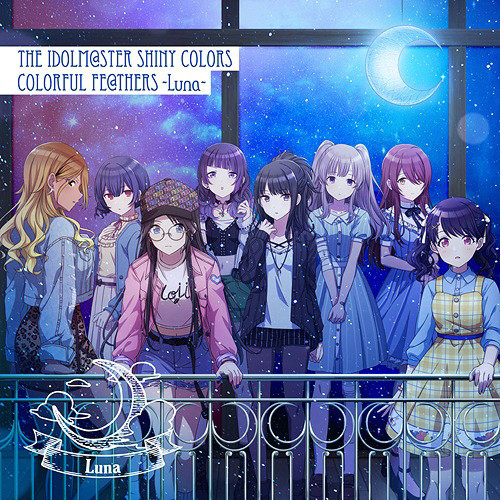 The idolm@ster shiny colors gr@date wing 01