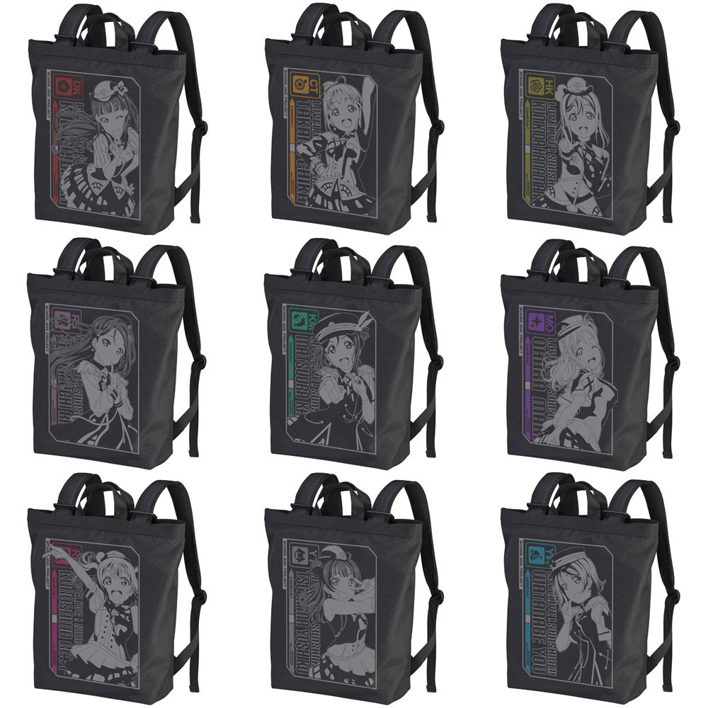 Sunshine! Yoshiko Tsushima Character 2 Way Backpack Bag Cospa Love Live