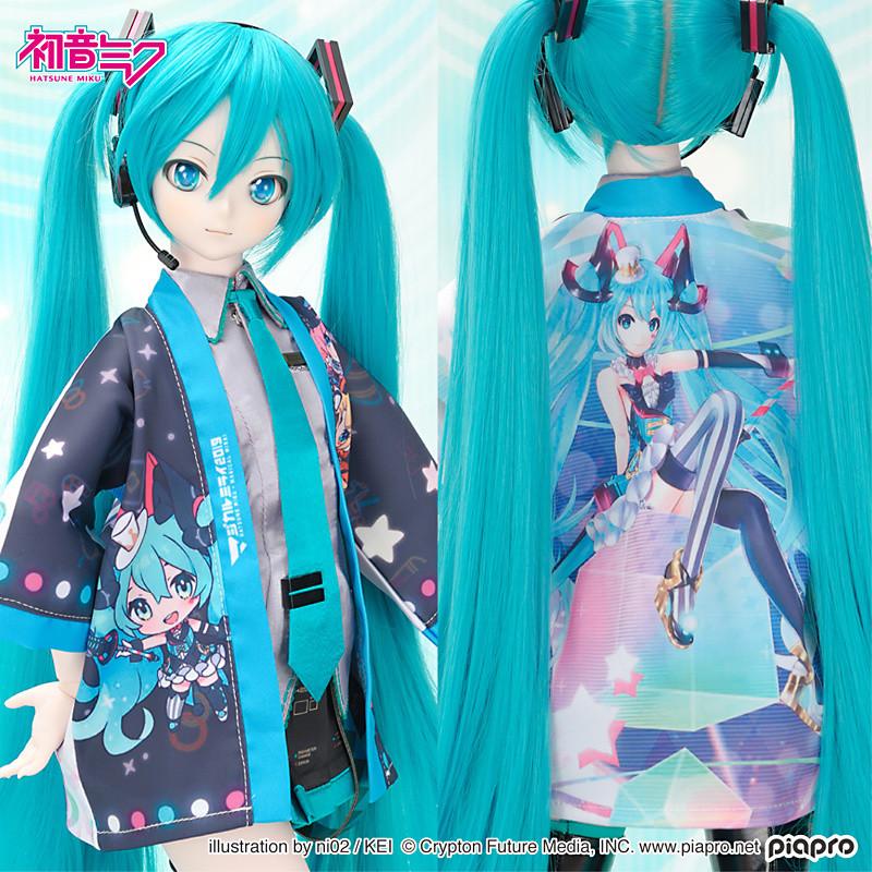 Magical Mirai 2019 Limited Hatsune Miku Vocaloid HAPPI COAT for Volks Luka ver.