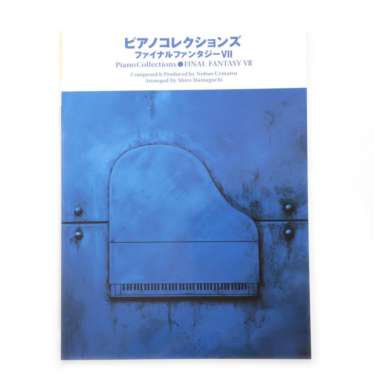 Piano Collections Final Fantasy 7 Vol. 2