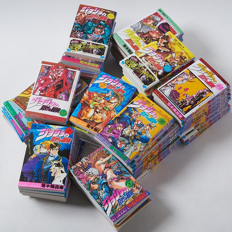 JOJO/'S BIZARRE ADVENTURE Manga Comic Part 1,2,3,4,5 Complete Box Set 1-63
