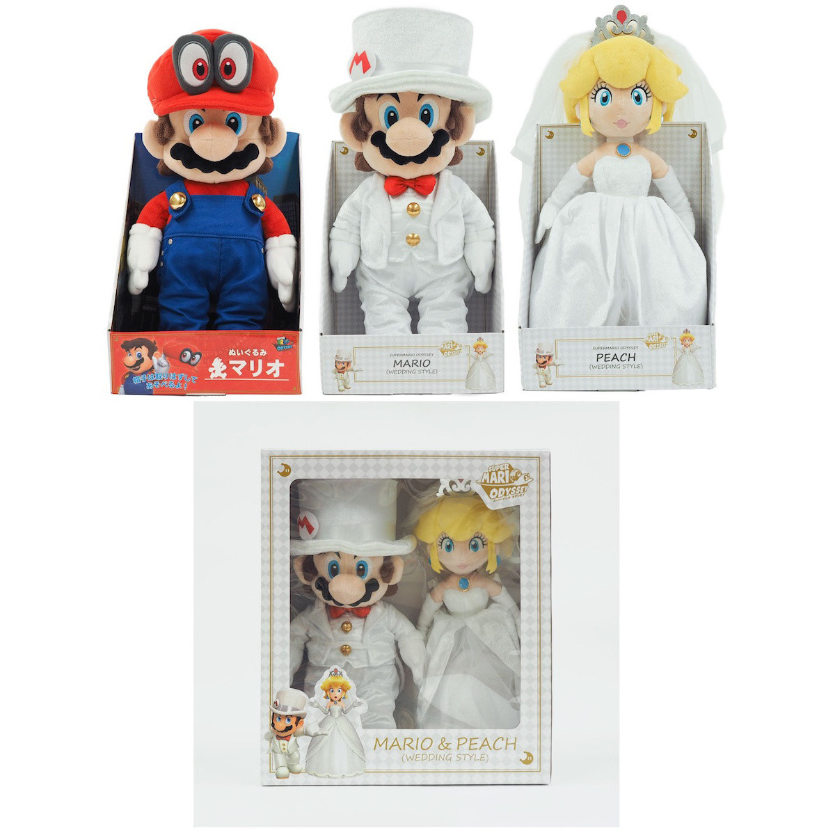 Super Mario Odyssey Plush Collection Otakumode Com