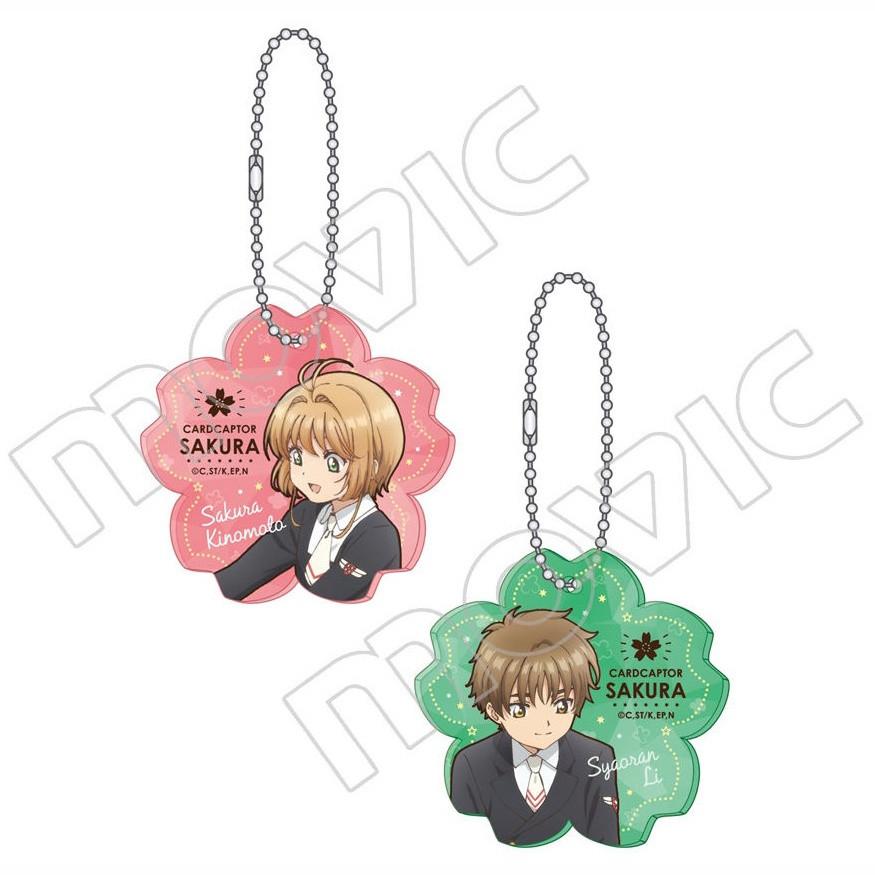 Set of 3 Cardcaptor Sakura Anime Acrylic Keychain Sakura Kinomoto