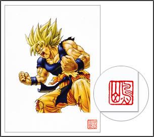 Akira Toriyama Reproduction Art Print Dragon Ball The Complete Edition 22 Otakumode Com