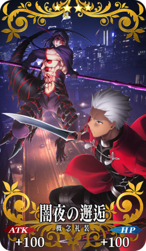 Fate Stay Night Heaven S Feel Iii Confirms 2020 Release Anime