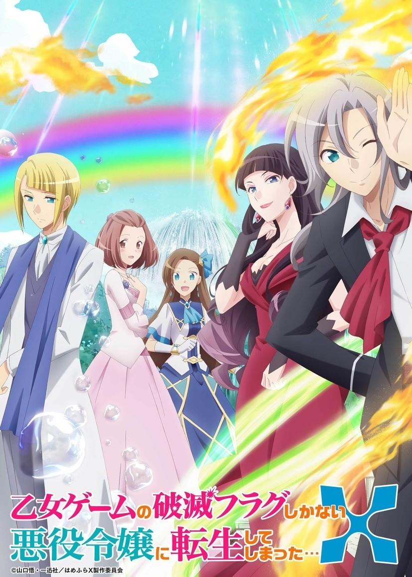 My Next Life as a Villainess Reveals Season 20 Trailer   Anime ...