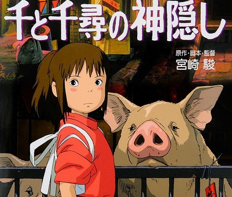 Studio Ghibli Reveals Philosophy Behind Spirited Away Food Anime News Tom Shop Figures Merch From Japan