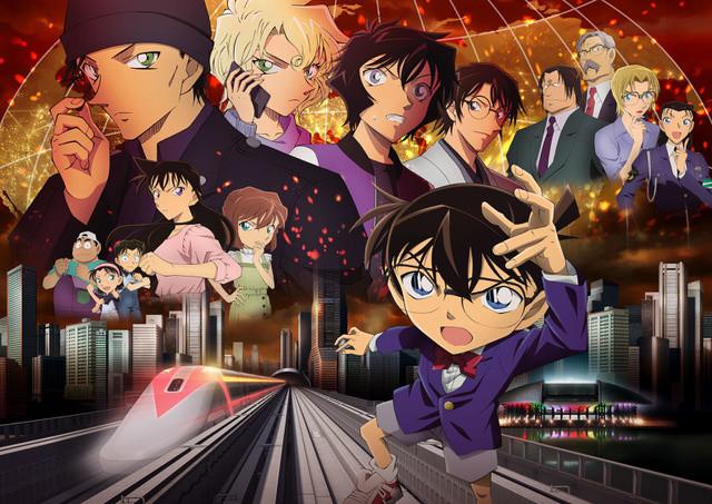 24th Detective Conan Movie Set For Simultaneous Release Anime News Tokyo Otaku Mode Tom Shop Figures Merch From Japan