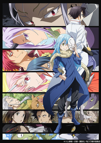 That Time I Got Reincarnated as a Slime Releases 2nd Key Visual!