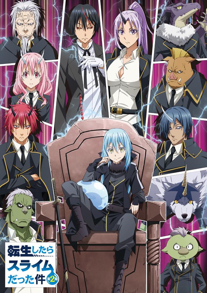 That Time I Got Reincarnated as a Slime season 2 anime poster.