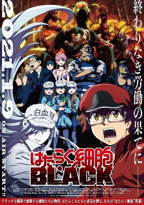 Cells at Work! Code Black Releases 2nd PV and Visual!