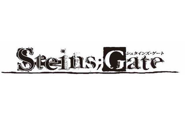 Daily Play Have You Noticed That Secret Hidden In The Steins Gate Logo Anime News Tom Shop Figures Merch From Japan