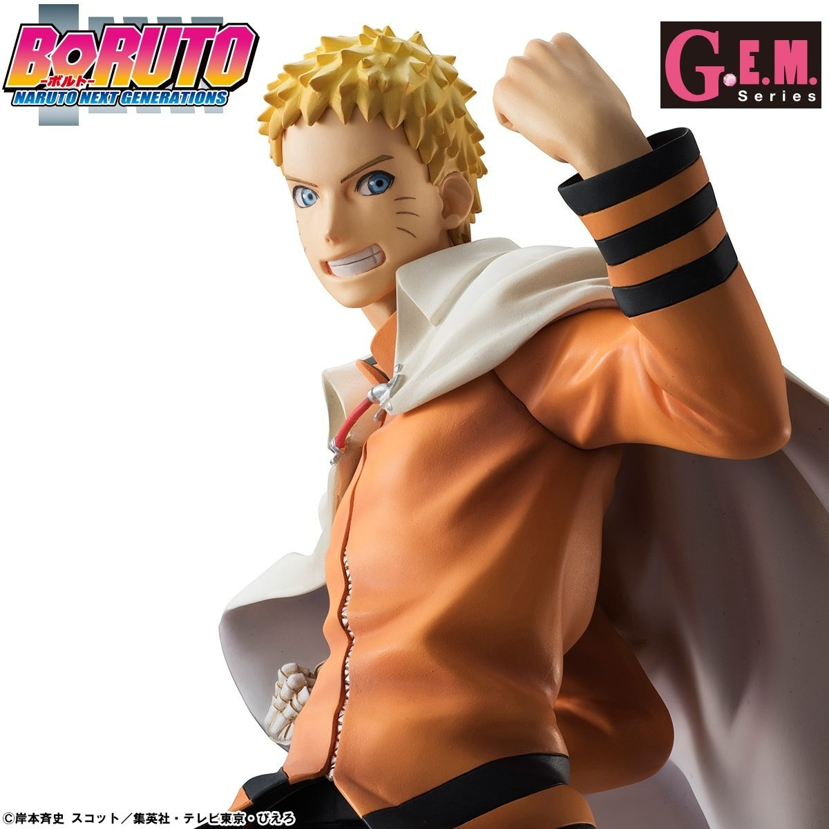 Naruto The Movie Seventh Hokage Gem Series PVC Figure Megahouse Boruto