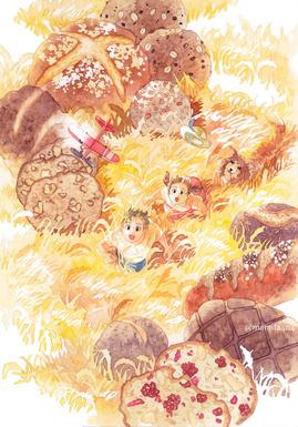 Children of the Rye Field