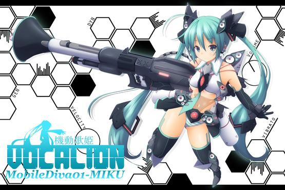 MobileDiveVOCALON01 Hatsune Miku